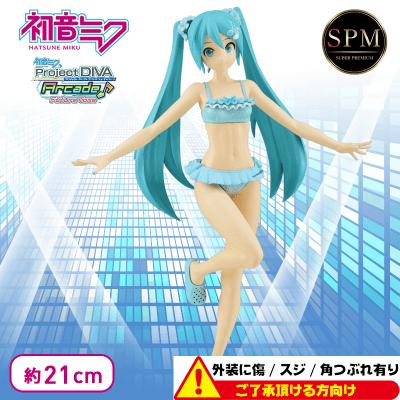 """〈外装ダメージ〉初音ミク Project DIVA Arcade Future Tone SPM """"初音ミク -グラデーションリゾート"""""""