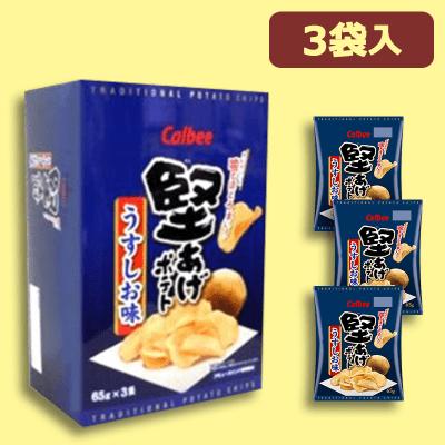 【うすしお味】堅あげポテト BIGBOX